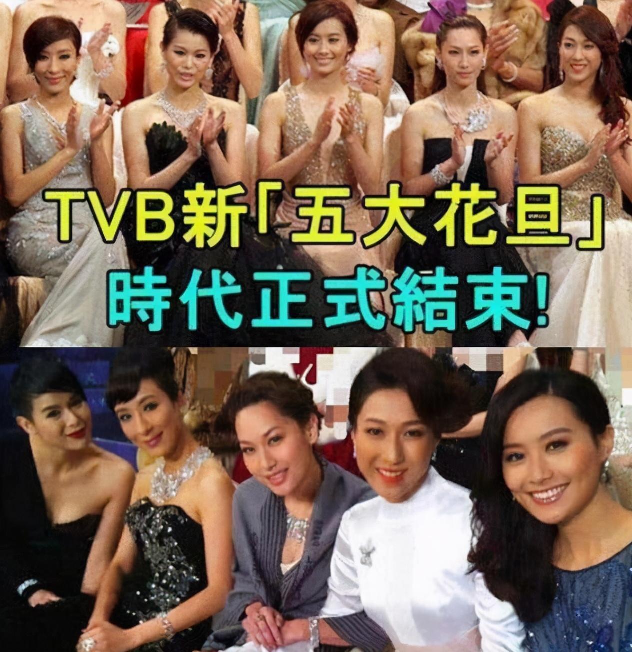 TVB五大花旦的时代结束?钟嘉欣宣布息影,婚后三年抱俩无心拍戏