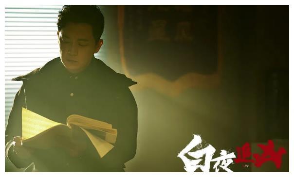 《白夜》2遥遥无期,导演王伟首回应,其实潘粤明的做法早有预兆