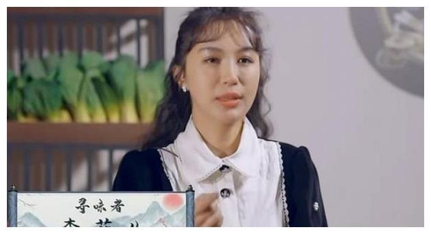 """李菲儿上节目,失去滤镜立马""""原形毕露"""",引网友争议"""