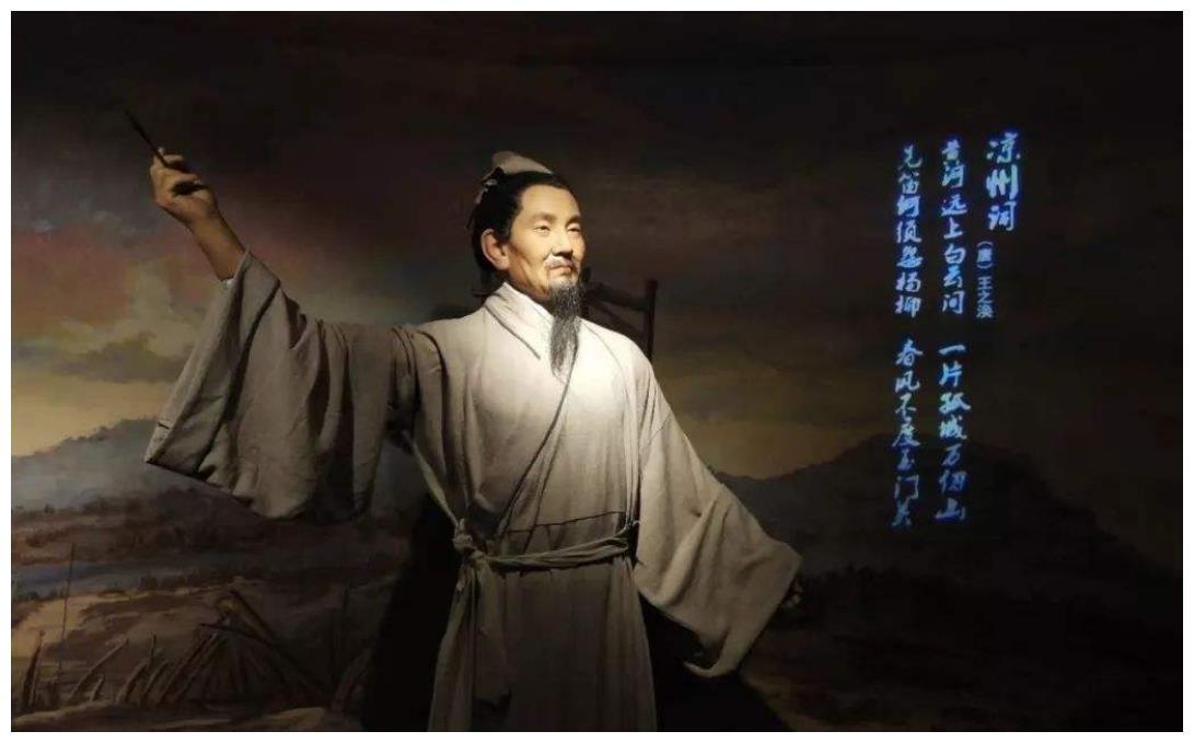 """知名教授质疑王之涣""""黄河远上白云间"""":玉关门没黄河,诗句有误"""