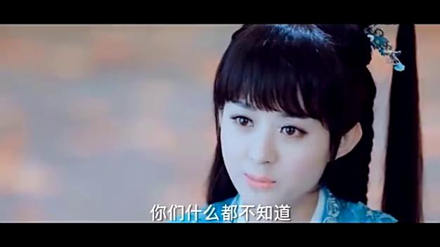 诛仙青云志