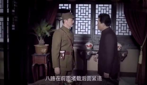 太行山上:石友三让石友信去向日本人求助,没想到外面有人偷听