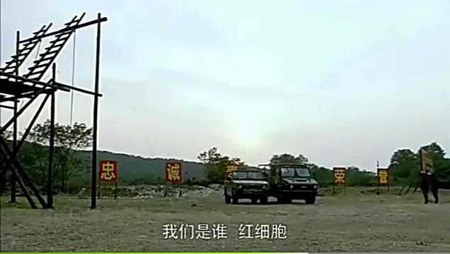 载有生化武器的货轮闯入我国领海,吴京等红细胞小组被委以重任