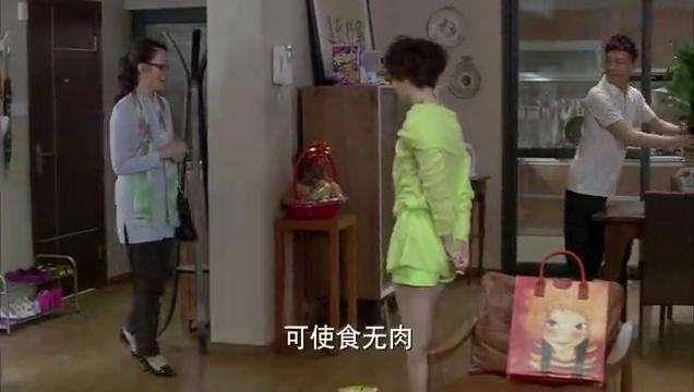 辣妈正传:元宝帮夏冰剥桔子吃,他先把那个白丝给揭掉然后给夏冰