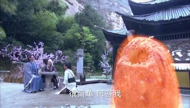 轩辕剑:古月问陈靖仇为什么一定要救挞拔玉儿,陈靖仇想起了过去