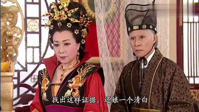 皇上下令开棺验尸,没想到竟在骸骨中发现了他送给皇后的手链