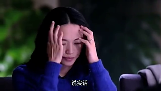 《离婚律师》罗鹂想知道吴文辉是怎样离婚的