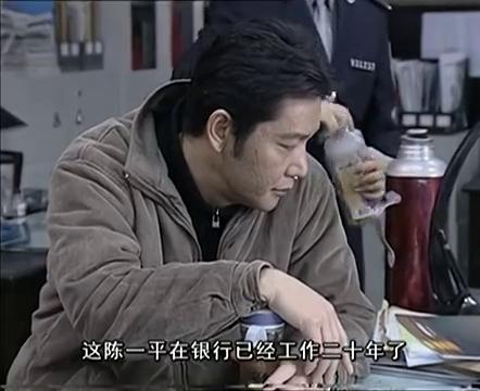 冬至:蒋寒分析陈一平犯罪心理,刘凯:好人变坏人太容易了!