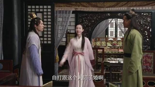 开封府:雨柔一直表达着自己对包拯的喜欢,刘复醋意横生