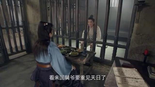 开封府:张子雍告诉陈世美自己就是他替考的武举