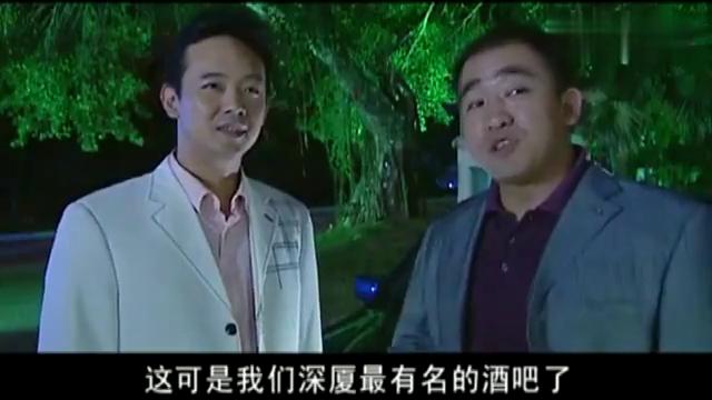 罪域:冯大庆送星浩见女朋友,满脸不可置信