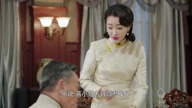 密查:蒋宝珍听到不明声音,石孟表情亮相了
