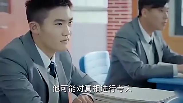 老师上英语课,不料女孩一开口直接打脸老师,全班同学都来嘲笑