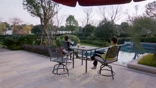 欢乐颂2:曲筱绡父母着急见赵医生,她却藏得严严实实