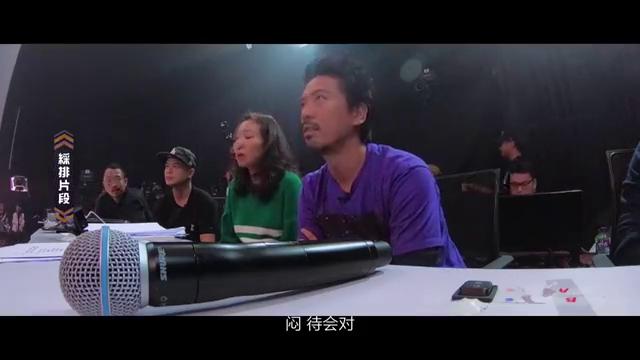 学员彩排时导师给出意见,不料学员不听,郭伟亮气到不再评论他们