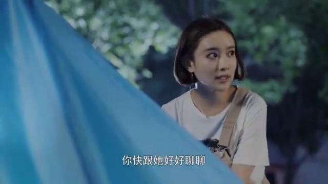 萌萌传话引误会,小惠约会计划落空,这下有好戏看了