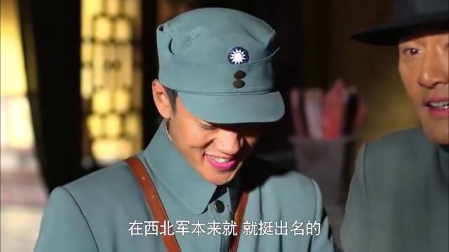 红高粱:朱县长怕老婆还骄傲,扬言:怕老婆,好生活!
