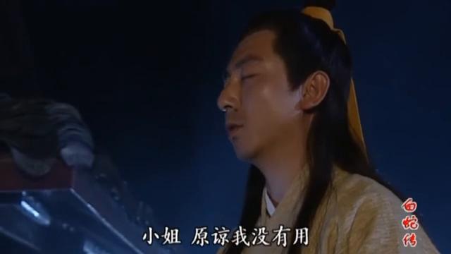 白素贞假扮观音菩萨配合小青救下跳湖的书生,解开了书生的心结