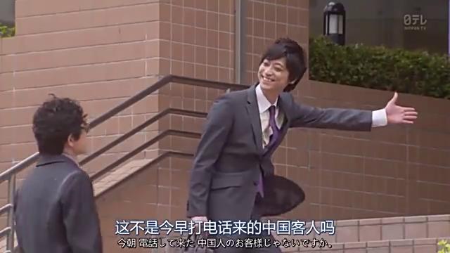 矢野浩二回到日本演起了中国人,还和北川景子对飙中文结尾有惊喜