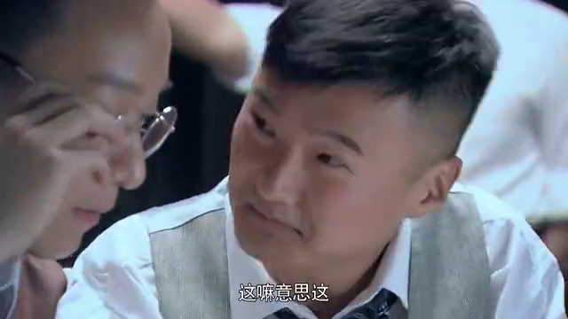 狐影:魏来顺终于让雷震满意一回!不错不错!