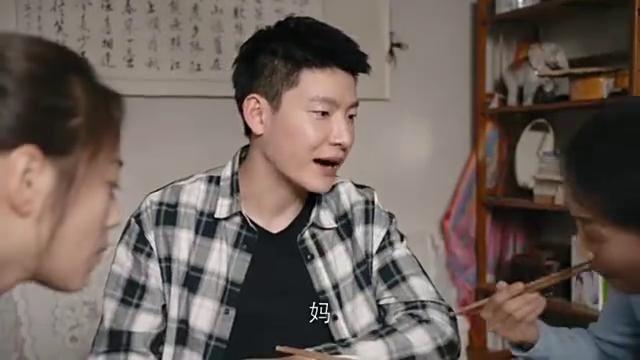 苏明玉:妈妈能不能公平一点?我只是想上个好大学而已!扎心了