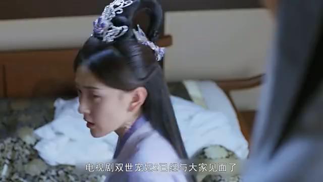 曲小檀情敌上线,为夺回墨连城,上演古代维密秀!