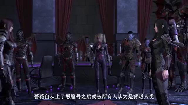 雄兵连2:被蔷薇狠狠打脸,不仅不是叛徒,更是真正勇士!