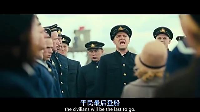 苏联红军战时状态时,登军船的顺序为先军队后平民,但也会走后门