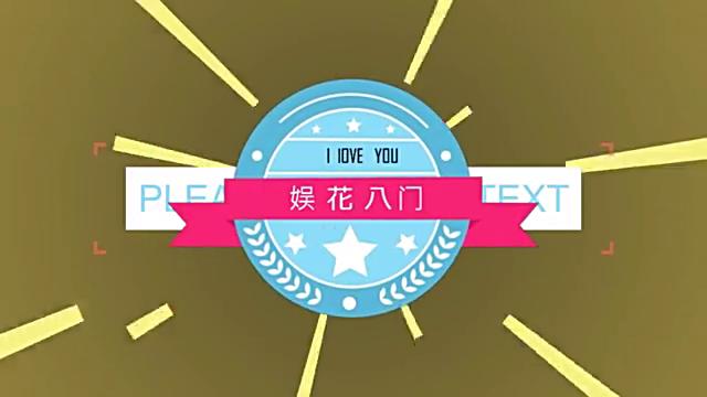 烧饼:我们德云社演员岳云鹏,他那嘴多松啊!