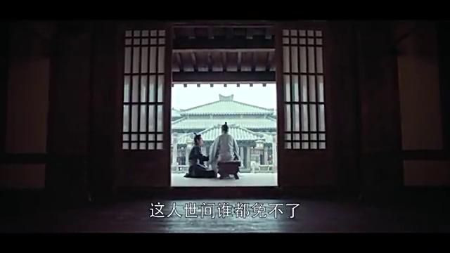 琅琊榜之风起长林:老王爷寿终正寝,回忆以前种种,看着好想哭!