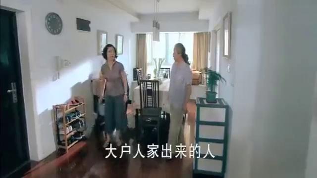 那金花和她的女婿,在上海上学,就一定要上上海户口吗