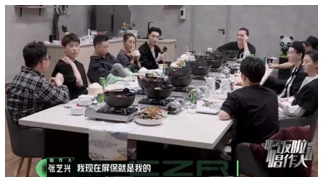 """张艺兴真""""该骂"""",锁屏是队友EXO,这样好的友情却闭口不提"""