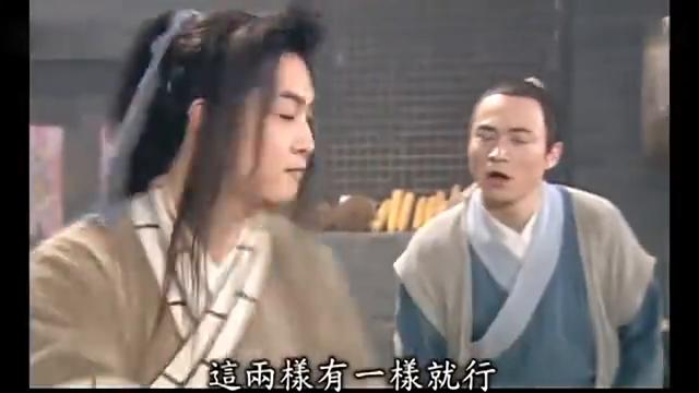 武林外传:大嘴为帮秀才对付郭大侠,关键时刻嘴巴伴奏音乐