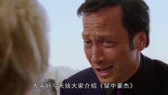 小伙为了不受欺负,进监狱前苦练中国功夫,最后打的狱霸跪地求饶