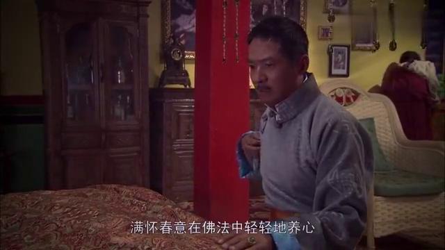 西藏秘密:扎西眼含泪水,双手捧着德吉的玉佩,祈求她转世回家