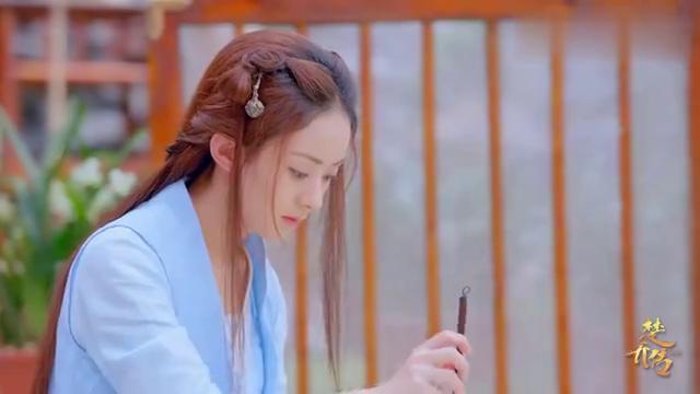 小六默写出了佛经,可她却没有署名,宇文玥说只有这样才算她赢