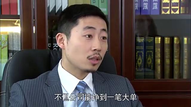 总裁厉仲谋要禁止吴桐对童童的探视权,吴桐得知后失落了