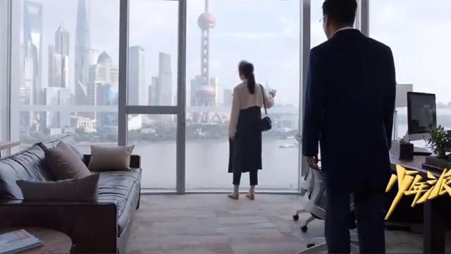 少年派:林妙妙直播上瘾,王胜男找到欧阳健,封妙妙账号