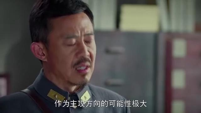 铁血将军:鬼子意图清缴根据地,省府官员找借口逃跑冠冕堂皇