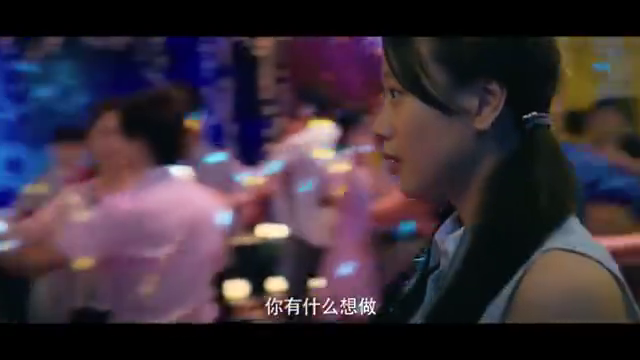 吴亦凡辣眼烂片《致青春2》的正确打开方式!