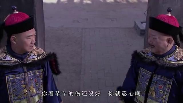 和珅求纪晓岚帮忙,还说有苏东坡的字,纪晓岚-苏西坡来了也不行