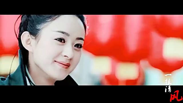 诛仙青云志凡瑶夫妇
