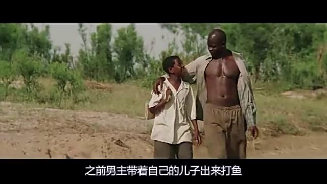 血钻:黑人小伙挖到粉钻不交,搭上无数人命!多亏小李子出手相助