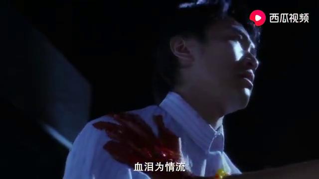 香港四大恶人李兆基,只因吃了一颗撒尿牛丸,就变得像少女一样