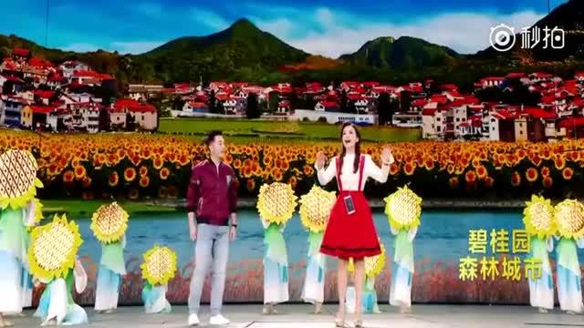 2017央视元宵晚会 朱迅 沙溢表演小品:《过河》!爆笑来袭