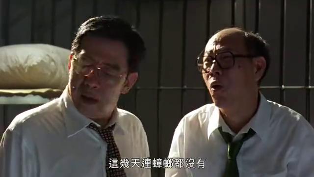 星爷太有生意头脑,能让香港三大富豪竞拍,拍品竟是一只壁虎