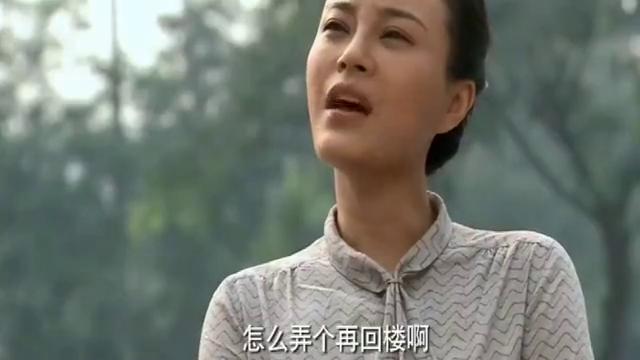 正阳门下:苏萌瞧不起暴发户春明,直言:整天人五人六没个正行!