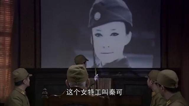 日本女军官介绍了所有女特工,个个都是狠角色