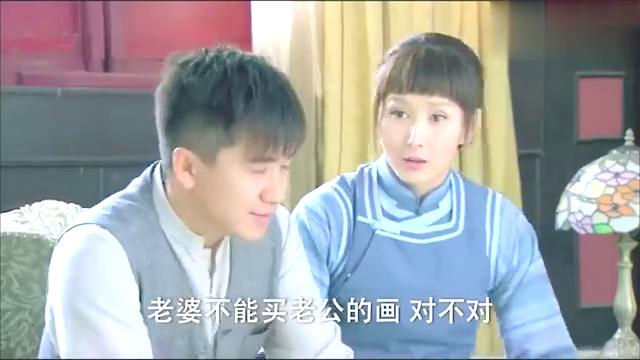 泪洒女人花:谢佳音很喜欢杨素云的直爽,并决定给唐书涵最高礼遇