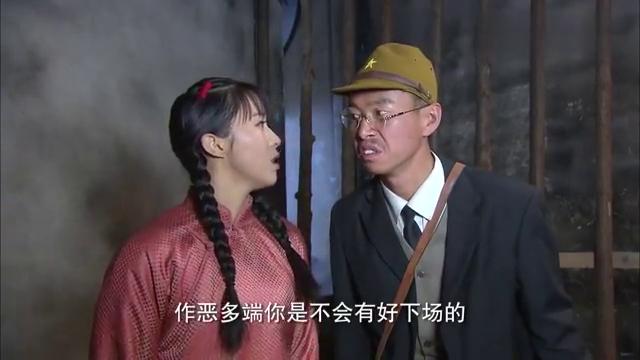 汉奸翻译官恼羞成怒,彭亮和陈四演戏成功进入院子!